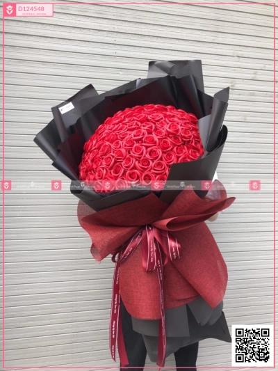 Dịu dàng - D124548 - xinhtuoi.online